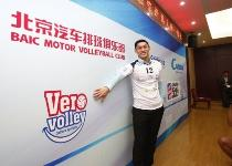 Volley: Wang Chen, a Monza il primo cinese in Italia