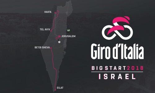 Il Giro d'Italia 2018 parte in Israele