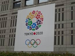 Tokyo 2020: Olimpiadi nel segno dell'ecologia
