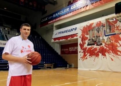 Basket: ecco Gerasimenko, Cantù cambia padrone