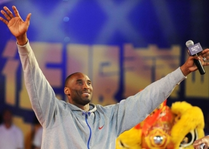 Basket: Reggio Calabria, commovente lettera a Kobe Bryant