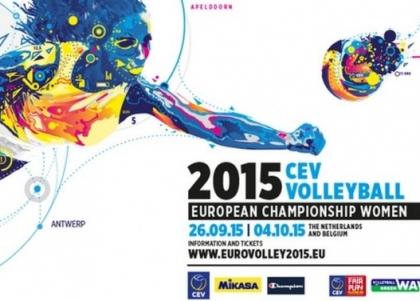 Volley, Europei donne 2015: calendario e risultati. Live