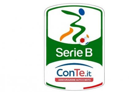 Serie B, 2017-2018: il calendario completo