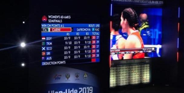 Boxe - Una splendida Angela Carini argento mondiale per l'Italia
