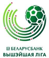 Bielorussia - Stagione 2020