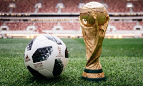 Mondiali Russia 2018: presentato il pallone ufficiale